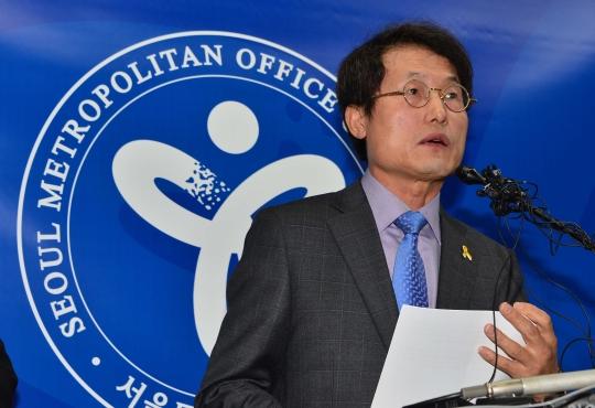 자사고 지정 취소를 발표하는 조희연 서울시교육감