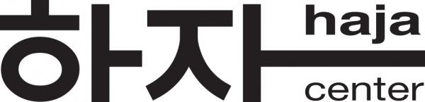 하자센터 로고. ⓒ하자센터