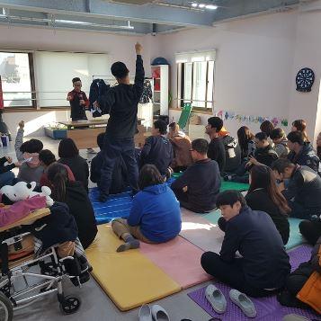 ⓒ관악구 발달장애인 평생교육센터