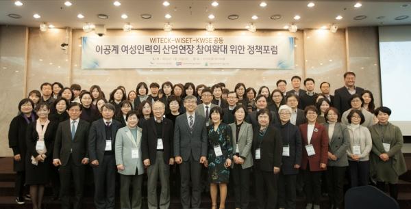 (사)한국여성공학기술인협회, 한국여성과학기술인지원센터, (사)대한여성과학기술인회가 15일 서울 삼정호텔에서 공동 개최한 '이공계 여성인력의 산업현장 참여확대 위한 정책포럼'에서 발제자를 비롯한 주요 참가자들이 기념촬영을 하고 있다. ⓒ여성신문