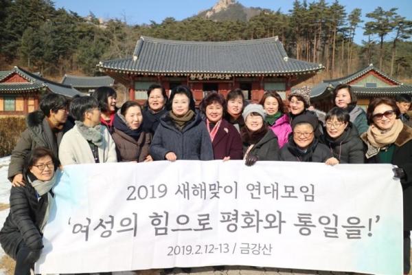 남북해외 여성대표단이 함께 북한 금강사 신계사에서 함께 사진을 찍었다. 첫 번째 줄 왼쪽에서 4번째 북 여맹의 김명순 부위원장이다. 왼쪽 앉아서 플랑카드를 들고 있는 이가 필자다.