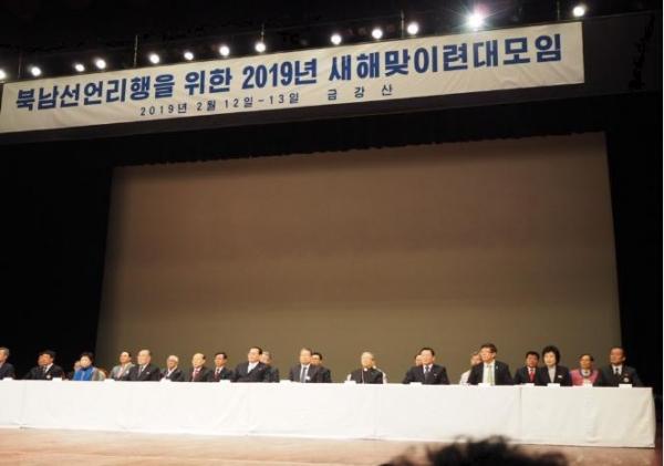 주석단에 앉은 26명의 대표단 중 여성은 3명에 불과했다. 왼쪽에서 두 번째 사람이 지은희 시민평화포럼 고문, 오른쪽에서 두 번째가 김명순 여맹 부위원장이다.