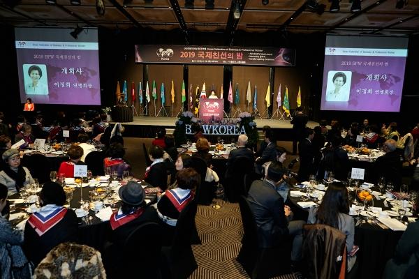 이정희 BPW한국연맹 회장이 19일 '2019 국제친선의 밤' 행사에서 환영사를 하고 있다.