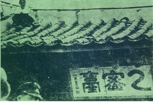 1931년 고무공장 여성노동자 강주룡이 임금 삭감 반대와 노동권 보장을 요구하며 평양 을밀대 지붕에 올라가 농성을 벌이는 모습