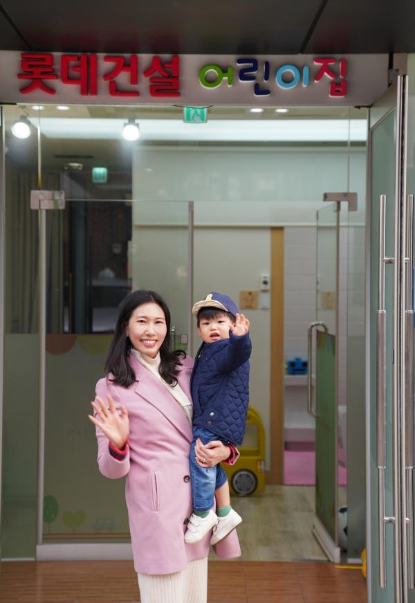 롯데건설 직장 어린이집에서 전략기획부문의 정희윤 사원이 아들과 하원 중이다.