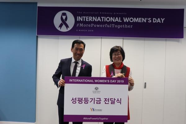 주한 호주 대사관(대사 제임스 최)과 한국여성재단(이사장 이혜경)은 3·8 세계여성의 날을 맞아 성평등사회 조성을 위한 기부금 전달식을 8일 호주대사관에서 진행했다. ⓒ한국여성재단
