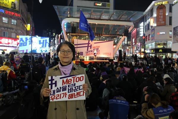 """강혜숙 대구경북여성단체연합상임대표가 """"#미투운동이 광장의 구호로 그치는 것이 아니라 여성들의 인권이 보장되는 진정한 성평등 민주주의가 이루어지길 기대한다""""고 말했다. 사진: 권은주기자"""