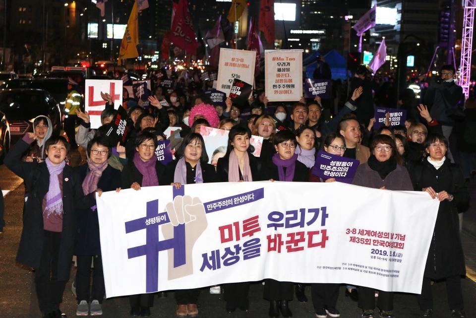 8일 서울 광화문광장에서 3.8 세계여성의 날 기념 '제35회 한국여성대회'가 열려 참가자들이 구호를 외치며 3.8 거리행진을 하고 있다.