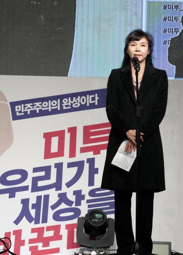 서지현 검사가 8일 서울 광화문광장에서 열린 3.8 세계여성의 날 기념 '제35회 한국여성대회'에서 올해의 여성운동상 수상소감을 말하고 있다.