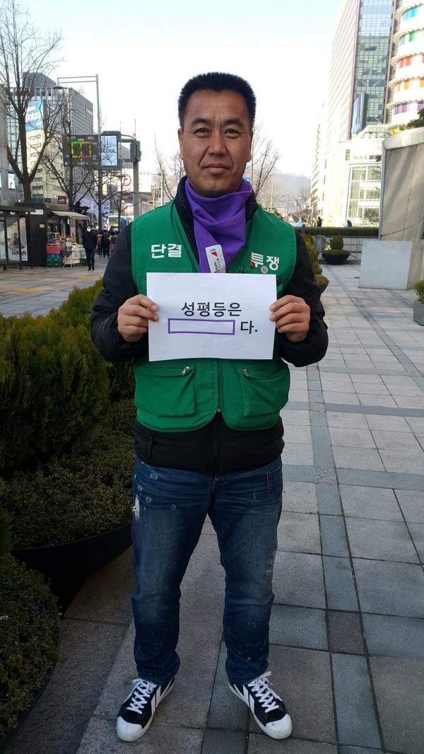 신영균 민주노총 강원본부 본부장. ⓒ김진수 기자
