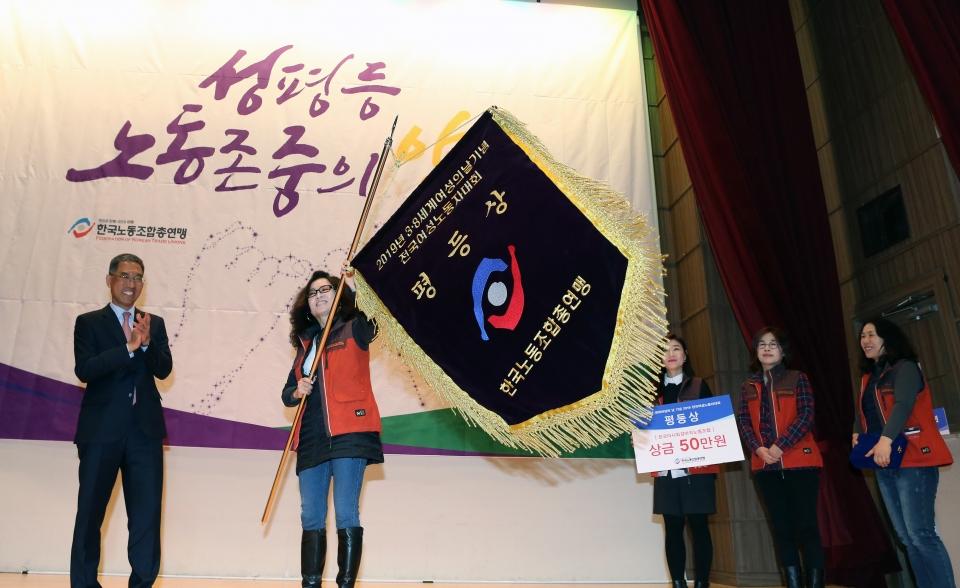 8일 서울 마포구청 대강당에서 제111주년 3.8 세계여성의날 기념 '2019 전국여성노동자대회'에서 한국마사회 경마직노조가 평등상을 수상했다. ⓒ이정실 여성신문 사진기자