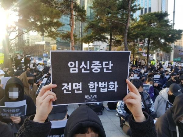 9일 오후 낙태죄 폐지를 촉구하는 여성들 3000여명(주최 측 추산) 서울 종로구 보신각 앞에 모였다. ©이하나 기자