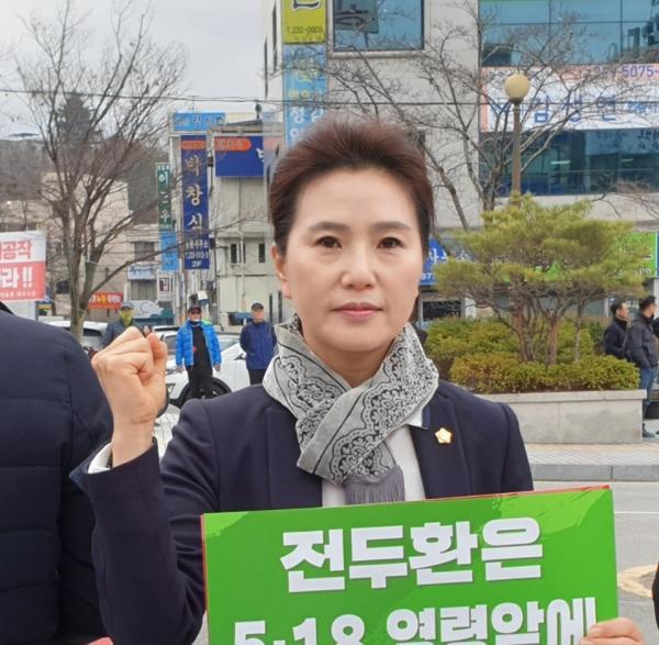 하주아 광주광역시 남구의원