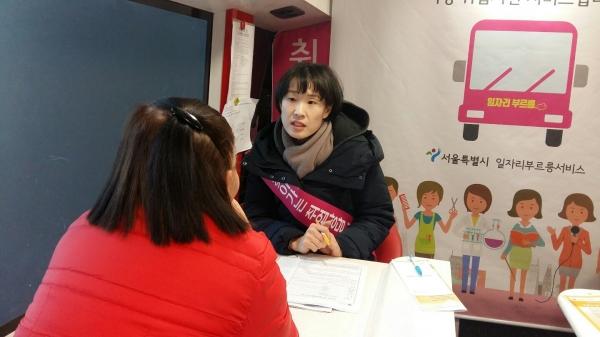 앞으로 일자리부르릉 버스에서 50+컨설턴트가 탑승해 서울에 거주하는 중장년 여성들을 대상으로 일자리 상담을 진행할 계획이다. ⓒ서울시여성능력개발원