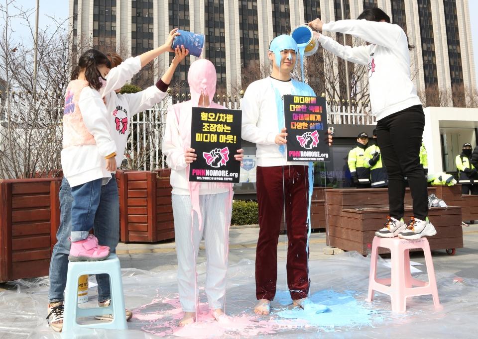 14일 서울 광화문 정부서울청사 앞에서 열린 '핑크 노 모어' 캠페인 출범 기자회견에서 어른들과 사회가 아이들에게 강요하는 성역할 고정관념에 대한 문제제기를 하는 퍼포먼스를 하고 있다.
