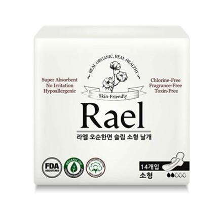 라엘의 유기농 생리대 제품. ⓒ라엘코리아 제공