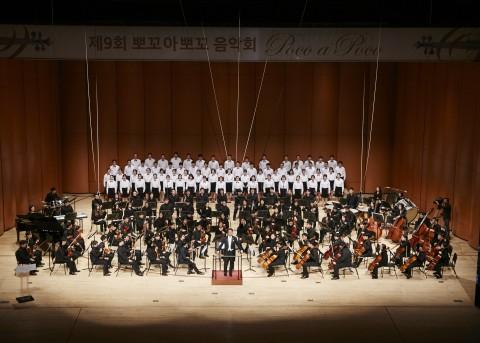 장애를 가진 예비 음악가를 응원하기 위한 '뽀꼬 아 뽀꼬' 음악회가 올해 10주년을 맞아 10월 23일 예술의 전당 특별공연을 위한 단원을 이달 22일부터 29일까지 모집한다. ⓒ장애인먼저실천운동본부