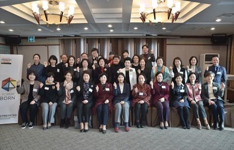 여성가족부 산하 한국양성평등교육진흥원(원장 나윤경, 이하 양평원)은 15일 서울 한국프레스센터에서 최영미 시인 특별강연으로 2019년 제1차 포럼 본(forum BORN, 제50회)을 개최했다. ⓒ한국양성평등교육진흥원