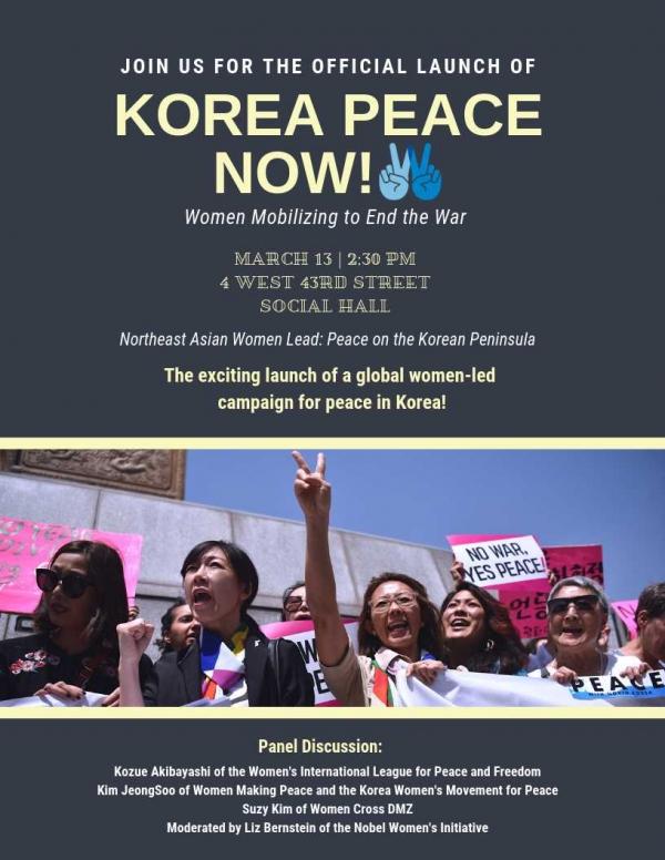 '동북아 여성지도자: 한반도 평화'(Northeast Asian Women Lead: Peace on the Korean Peninsula) 행사 포스터