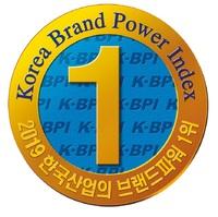 교촌에프앤비, 한국산업 브랜드파워 치킨전문점 부문에서 4년 연속 1위를 달성했다. ⓒ교촌에프앤비