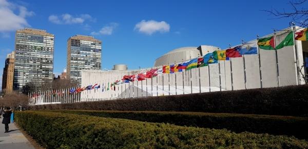 미국 뉴욕 유엔본부 건물. @여성신문