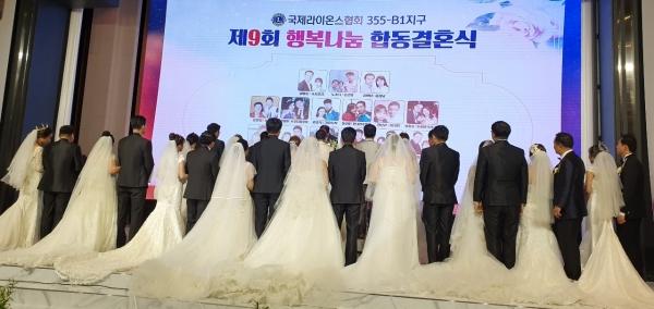 광주지역 다문화가정 부부 합동 결혼식