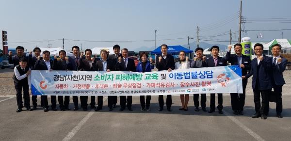 한국소비자원이 '찾아가는 소비자 피해예방 교육 및 이동상담'을 27일 경남 사천시 삼천포 노인복지관에서 실시했다. ⓒ한국소비자원