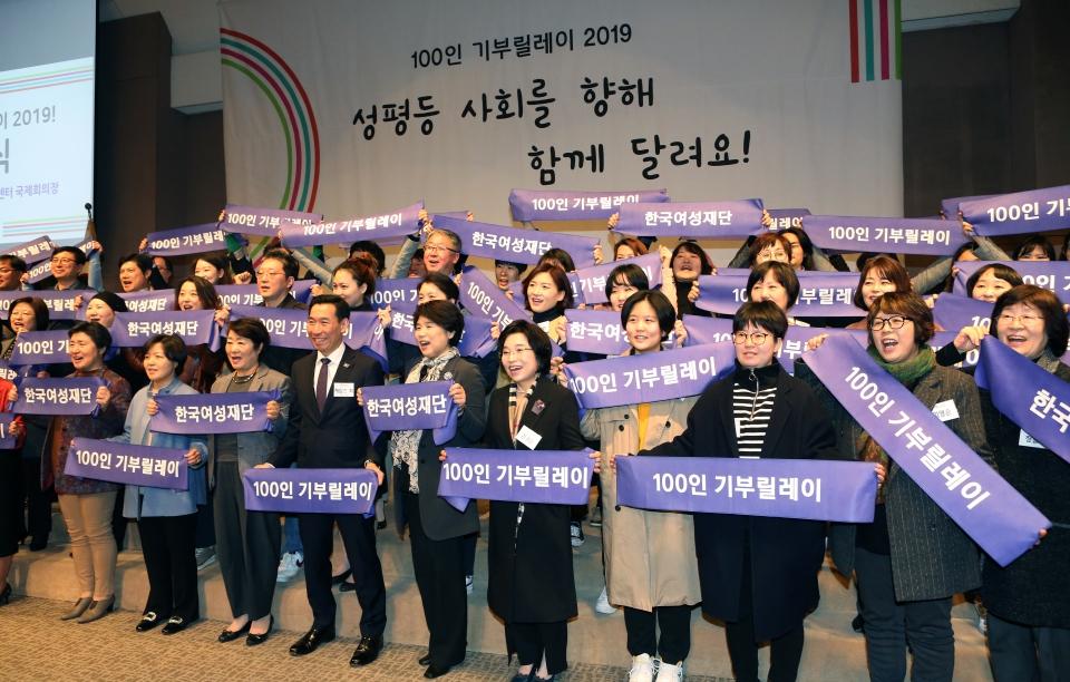 3일 서울 중구 한국프레스센터 국제회의장에서 '100인 기부릴레이 2019 발대식'이 열려 참가자들이 모금캠페인을 성공을 기원하는 퍼포먼스를 하고 있다.