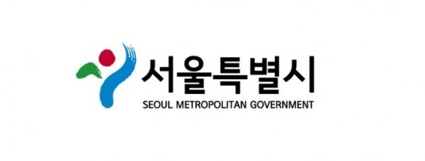 서울시는 서울시청 8층 간담회장에서 '제3기 서울시 인권위원회 위촉식 및 1차 정기회'를 20일 열었다. ⓒ서울시