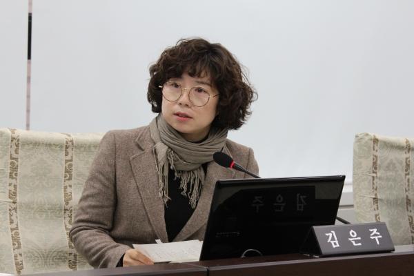 김은주 전북 정읍시의원