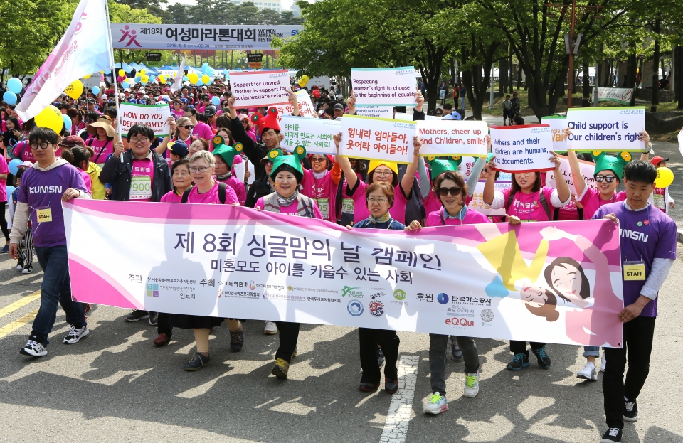 한국미혼모가족협회는 지난해 5월 5일 열린 제18회 여성마라톤대회에 참가해 '미혼모 인식개선 캠페인'을 진행됐다. ⓒ이정실 여성신문 사진기자
