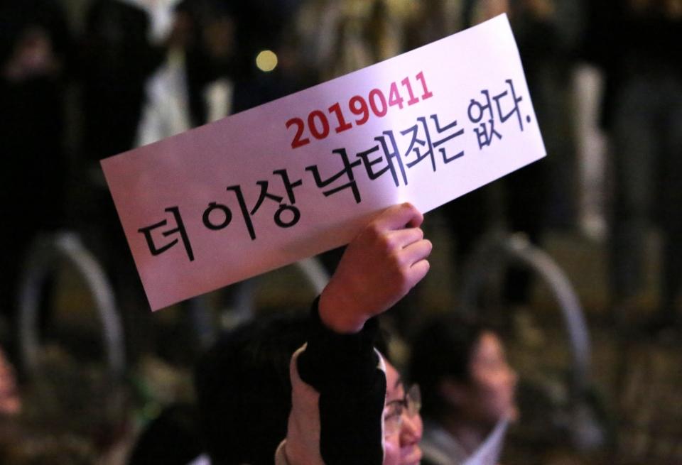 11일 서울 종로구 안국역 인근에서 낙태죄 '헌법불합치'결정 환영 집회가 열렸다.