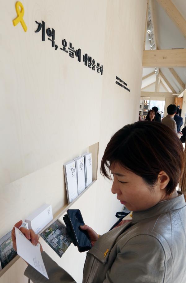 세월호 참사 5주기를 앞둔 12일 서울 광화문 광장에서 '기억·안전전시공간' 개관식이 열려 시민들이 전시관을 관람하고 있다.