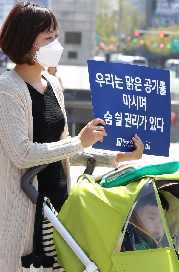 인터넷 카페 '미세먼지 대책을 촉구합니다'(이하 미대촉)가 15일 서울 광화문 광장에서 '미세먼지 대책 촉구 8차 집회'에를 열어 아이들이 부모님과 함께 참가했다.