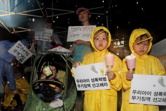 지난해 9월 서울역 광장에서 아동 성폭력 추방을 위한 시민모임 '발자국'이 개최한 촛불 집회에서 유모차를 끌고 온 여성들과 엄마 손을 잡고 나온 아이 등 30여 명이 촛불을 들고 성범죄자 처벌 강화를 촉구했다. ⓒ여성신문