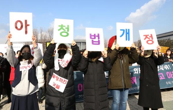 22일 서울 여의도 국회 앞에서 열린 '아동·청소년의성보호에관한법률' 개정을 위한 공동대책위원회 발족 기자회견에서 아·청법의 즉각 개정을 촉구하는 퍼포먼스를 하고 있다. ⓒ이정실 여성신문 사진기자