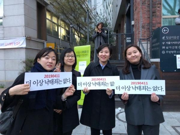 낙태죄 헌법소원 공동대리인단 7명 중 김수정, 최현정, 박수진, 천지선 변호사(왼쪽부터)가 집회에서 모여 기념촬영을 했다.