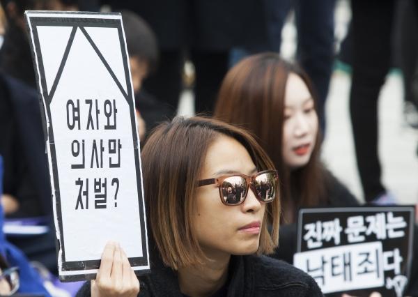 낙태죄 폐지를 요구하는 여성‧인권단체들이 2016년 10월 29일 서울 종로구 보신각 앞에서 '낙태죄 폐지를 위한 검은 시위'를 열었다. ⓒ이정실 여성신문 사진기자