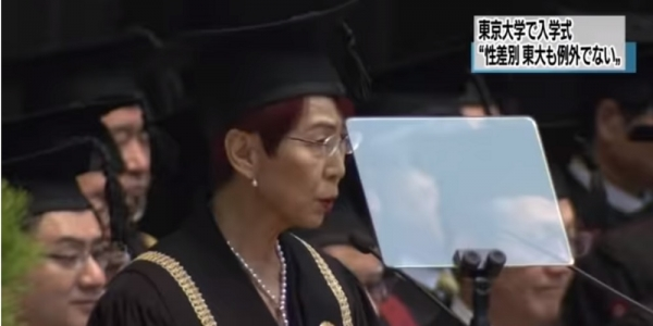 우에노 치즈코 교수가 12일 도쿄대 신입생들에게 입학 축사를 하고 있다. ⓒNHK