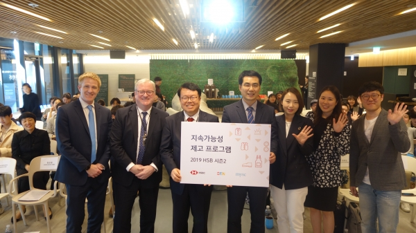왼쪽부터 그라함 존스턴 HSBC Korea CRO, 마크 멕퀸 HSBC 아태지역 CRO, 정은영 HSBC 코리아 대표, 이종현 SEN 상임이사, 이은경 유엔글로벌콤팩트 책임연구원, 한정민 영국표준협회 전문위원, 박정호 MYSC 이사From the left, Graham Johnstone (CRO of HSBC Korea), Mark Mckeown (CRO of HSBC Asia Pacific), Eun Young Jung (CEO of HSBC Korea), LEE, Jong-Hyun(Managing Director of SEN), Eun Kyung Lee (Senior Researcher of UNGC Korea), Jung Min Han (Assessor of BSI Group Korea), Jung Ho Park (Director of MYSC) ⓒHSBC코리아