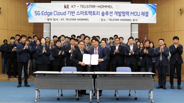 KT가 텔스타홈멜과 텔스타홈멜 사옥에서 '5G Edge Cloud 기반 스마트팩토리 솔루션 개발협력 양해각서를 체결했다. ⓒKT