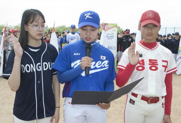 20일 서울 마포구 한강난지공원 야구장에서 '2019 여자야구 페스티벌' 개회식이 열려 선수들이 선수선서를 하고 있다.