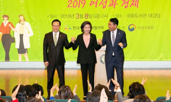 더불어민주당 홍영표·자유한국당 나경원·바른미래당 김관영 원내대표가 한국여성단체협의회가 3·8 세계여성의날을 맞아 국회도서관에서 마련한 기념행사에서 '여성 공천 30%' 의무화 추진에 나서기로 합의했다.