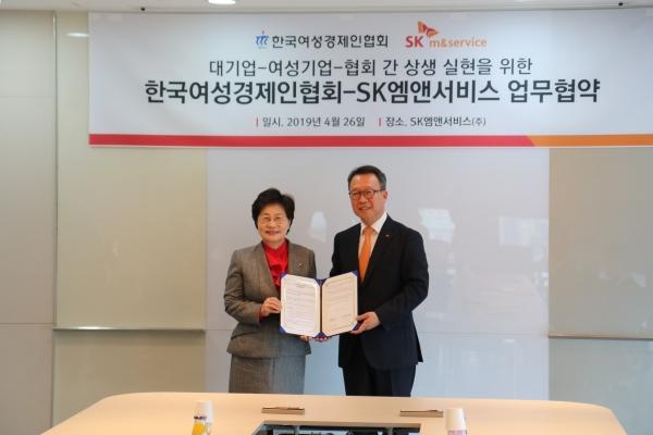 좌측부터 한국여성경제인협회 정윤숙 회장, SK앰엔서비스 박윤택 대표. ⓒ한국여성경제인협회