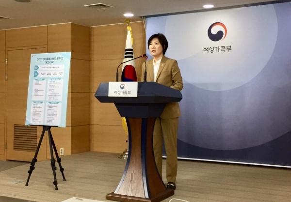 김희경 여성가족부 차관이 26일 정부서울청사 브리핑실에서 '안전한 아이돌봄서비스를 위한 개선대책'을 발표했다. / 진주원 기자