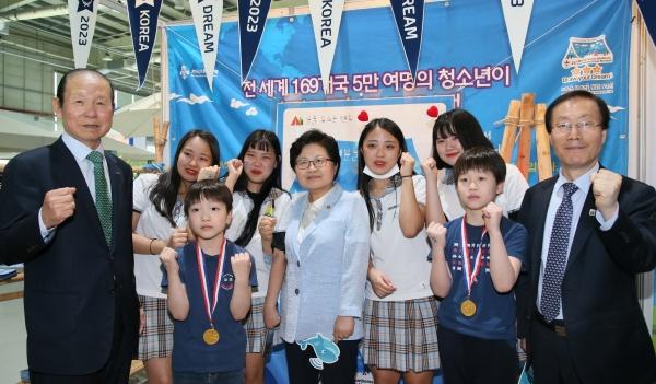 전라북도 군산시 소재 군산새만금컨벤션센터에서 열린 '2018 대한민국 청소년박람회 개막식' 모습. ⓒ뉴시스·여성신문