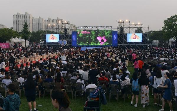 2017년 열린 부천국제판타스틱 영화제 개막식. ⓒ뉴시스·여성신문
