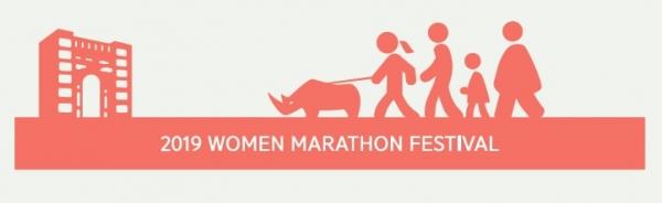 2019 여성마라톤대회 참가자에게 제공하는 PAT 기능성 티셔츠. ©여성신문