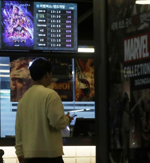 마블 영화 '어벤져스 : 엔드 게임'의 사전 예매량이 200만장을 돌파한 가운데 개봉일인 24일 오전 서울 강남구 한 영화관에서 전광판에 남은 좌석이 표시되어 있다. 2019.04.24. ⓒ뉴시스·여성신문
