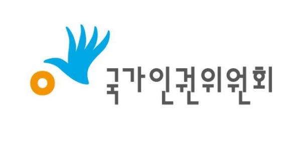국가인권위원회 로고. ⓒ인권위